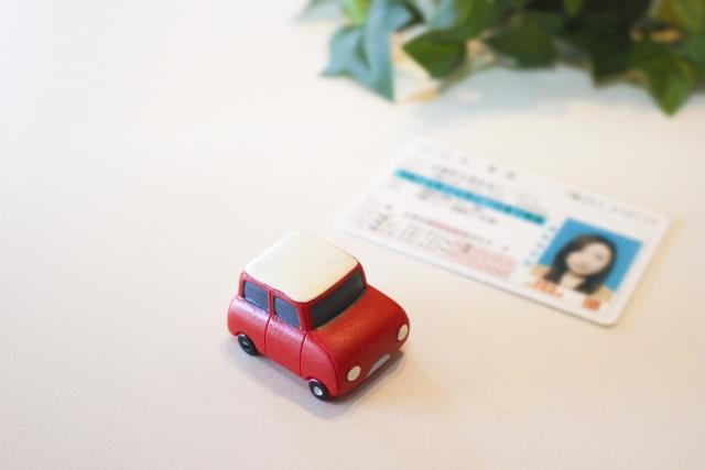 引越し 免許証1