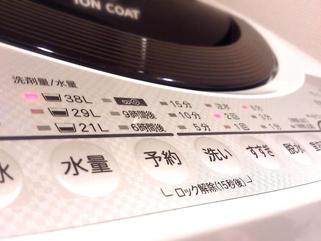 洗濯機のみの引越しの運送・設置・引き取り01