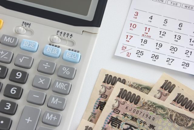 引越し カレンダー お金