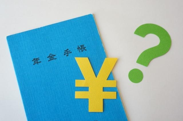 引越し 県外 国民年金 手続き02