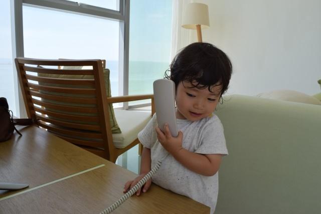引越し 県外 固定電話 手続き01