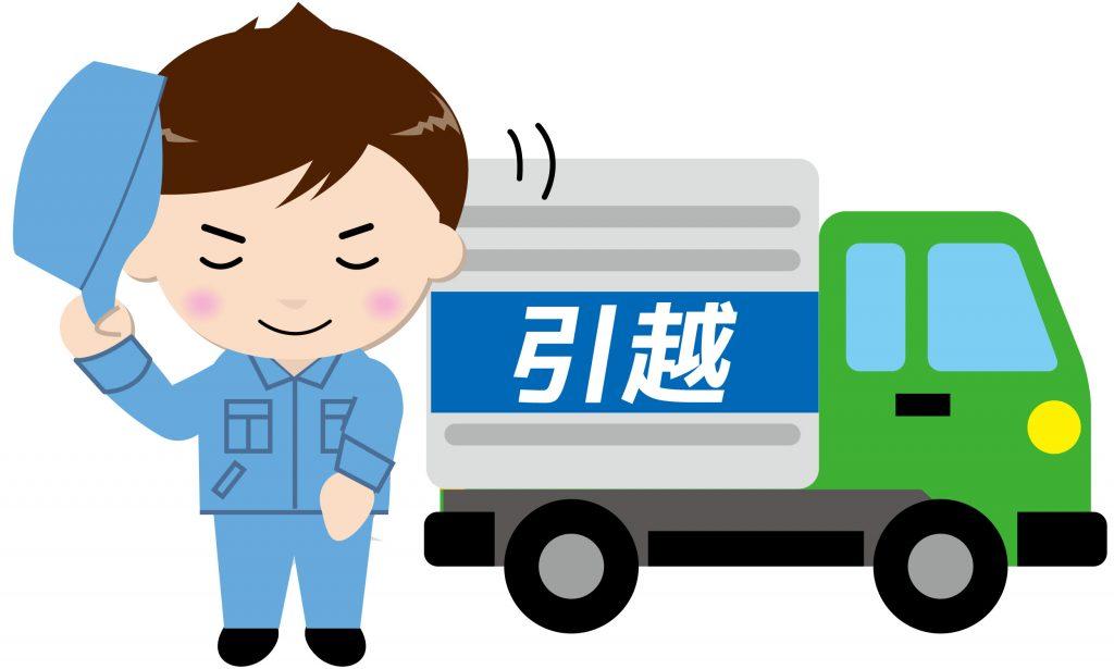 東京~名古屋の引越し料金相場03