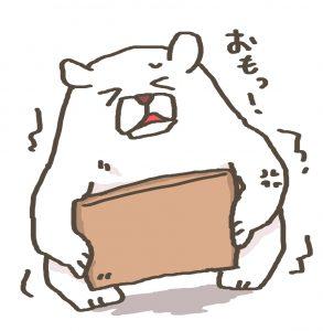 川崎市内の引越し料金03